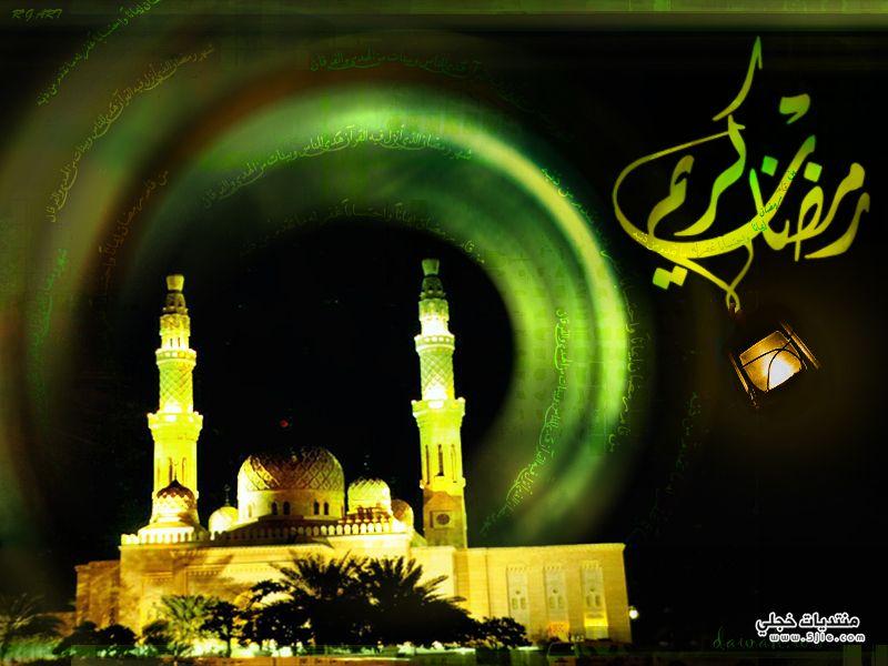 بطاقات رمضانية بطاقة رمضان تصاميم