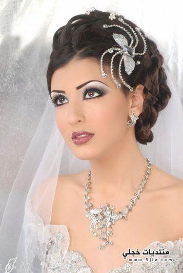 مكياج حديث للعروس مكياج روعه