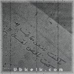 رمزيات ابيض واسود جميله 2015