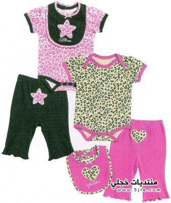 ملابس للاطفال كيوت اروع ازياء