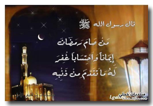 تصاميم رمضانيه تصاميم رمضان تصاميم