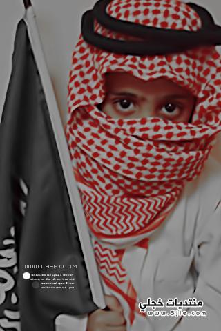 ايفون سعودية 2014 ايفون كرتونية