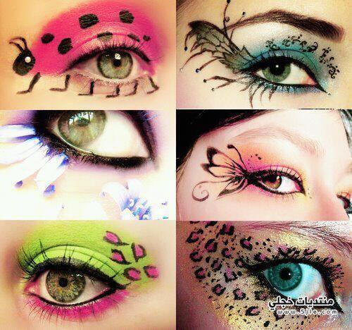مجموعة للعيون الوان عيون غريبة