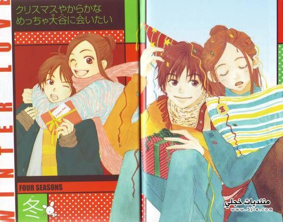 ���� ������ 2013 Photos anime