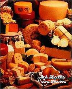 ماهى فوائد الجبن الصحية 2013