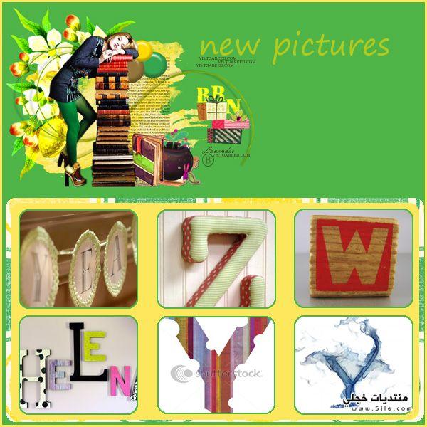 اجدد صورحروف حروف للتصميم حروف