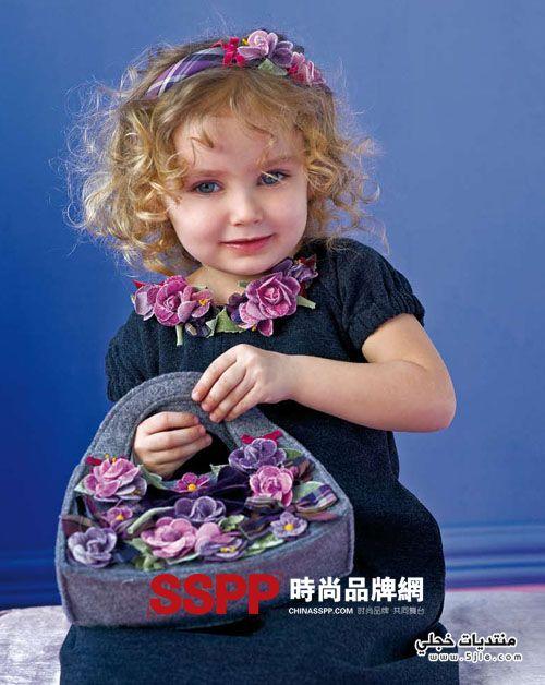 ملابس اطفال احلى ازياء للصغار
