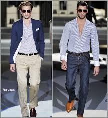 اناقة ازياء رجالى كاجول ملابس
