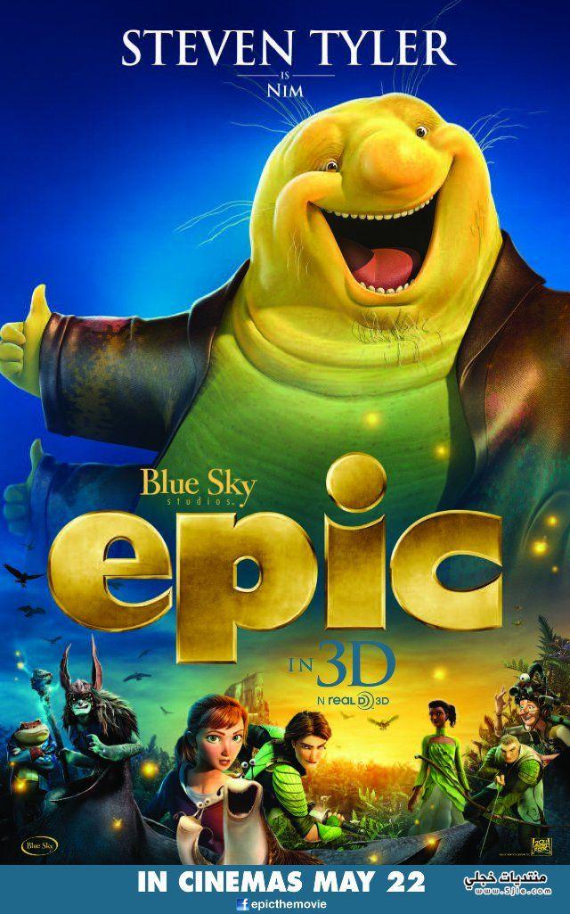 Epic 2013 مترجم Epic 2013