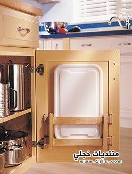 ادارج للمطبخ 2015 الاستخدام الامثل