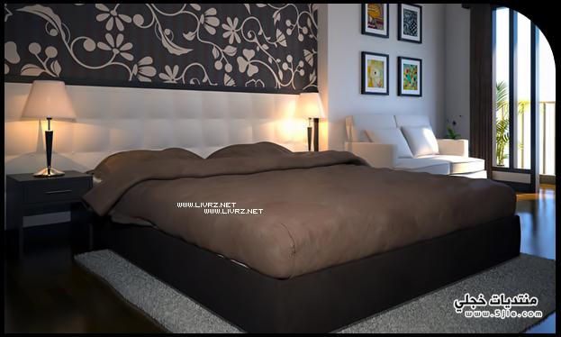 ديكورات مودرن للغرف النوم احدث