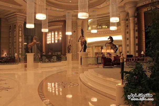 احلى فندق الريتز كارلتون بالرياض