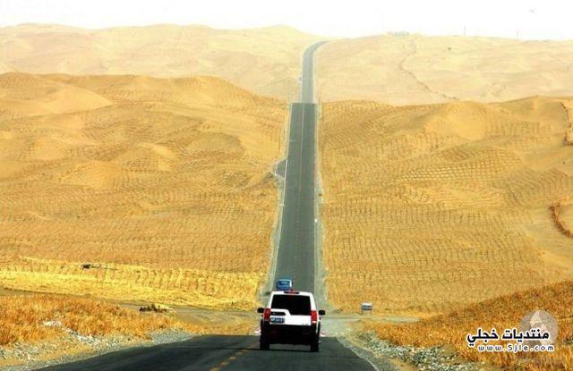 اطول طريق صحراوي العالم اطول