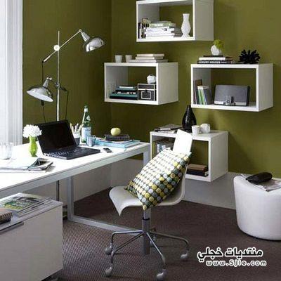 ديكورات لغرف المكتب جديده 2014
