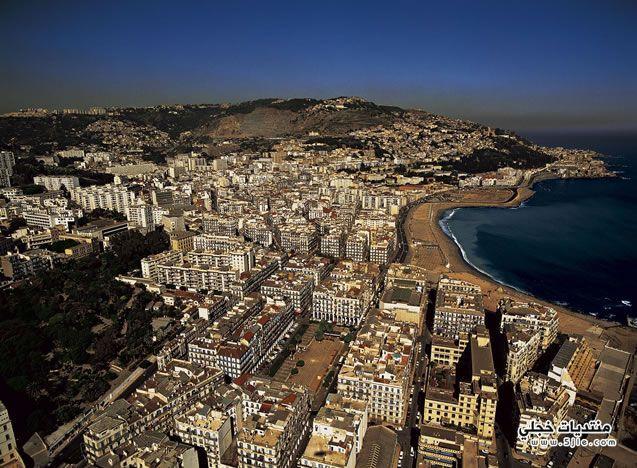 مجموعة رائعة للجزائر للعاصمة البيضاء