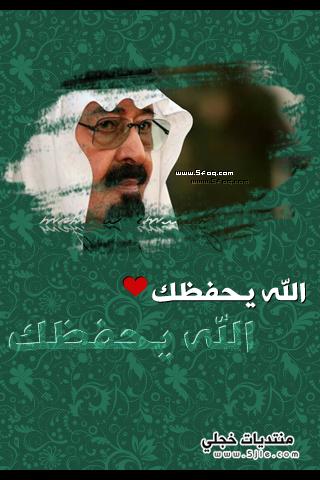 خلفيات ايفون السعودية 2013 خلفيات