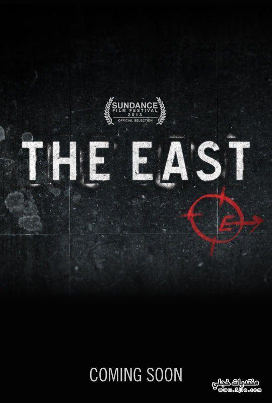 East 2013 ���� East 2013