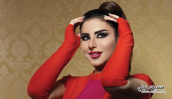 مجلة اليقظة مجلة اليقظة الكويتية