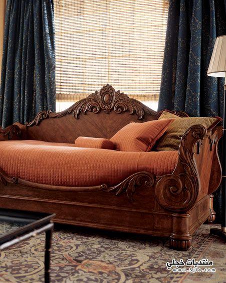 اروع السرير مجموعة روعة اجمل