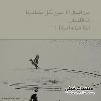 خلفيات قصائد واشعار للايفون 2013