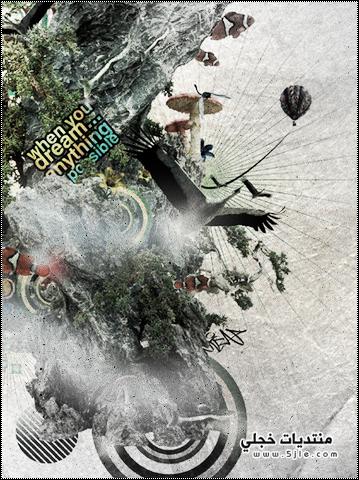 مجموعة خلفيات اندهاش للجلاكسي 2013