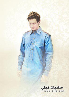 مجموعة ملابس رجالى كيوت ملابس