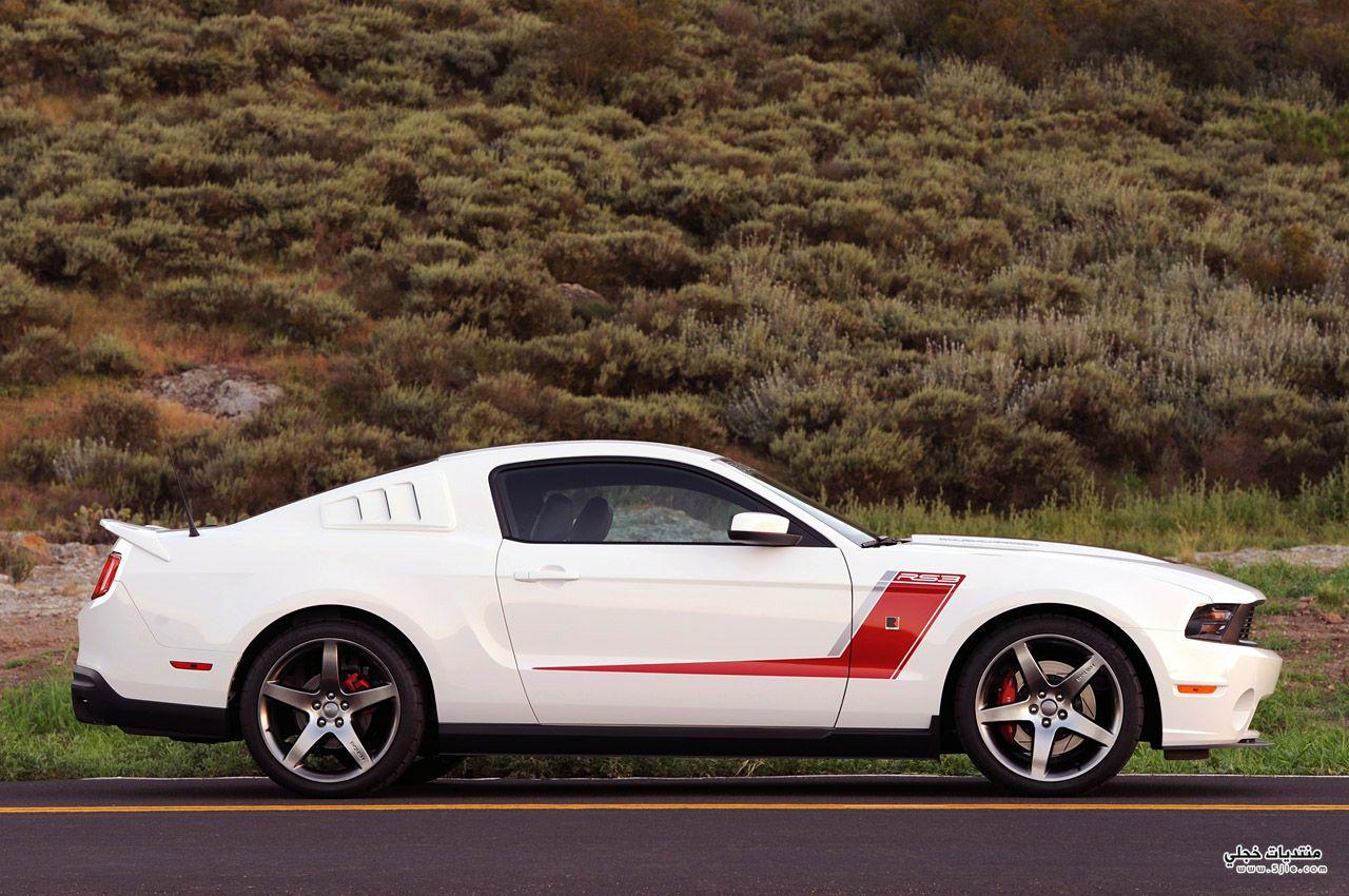 سيارات جديدة سيارات سيارات 2014