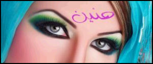 مجموعة مكياج عيون تقيل 2015