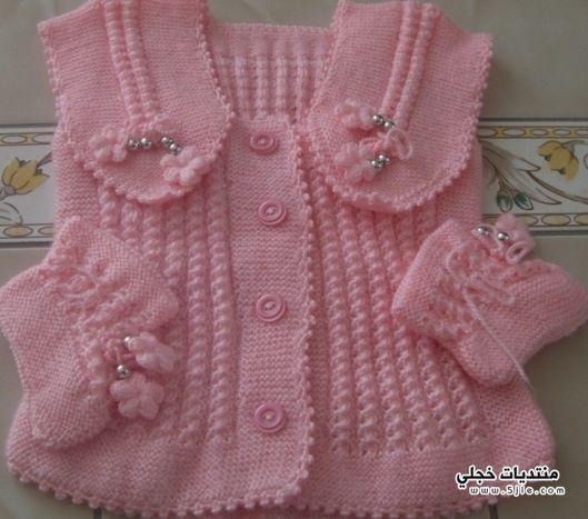 مجموعة ملابس اطفال تريكو جوارب