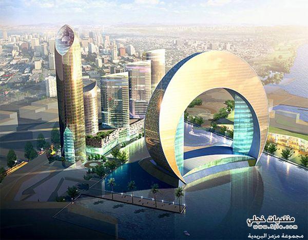 فندق القمر النجمي المميت اذربيجان