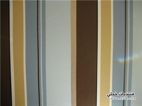 بويه لجدران المنزل 2014 دهانات