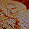 رمزيات 2013 رمزيات قرانية للمسن