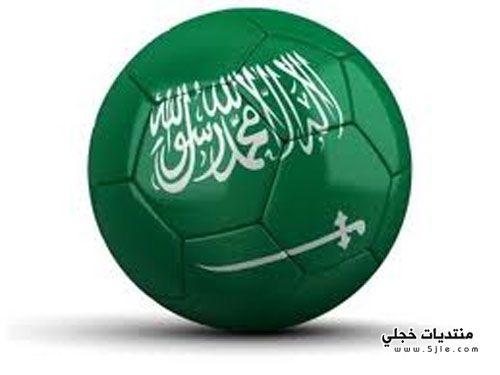 تسول لاعب سعودي