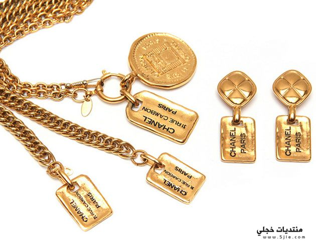 Vintage Chanel Collection 2014 حقائب