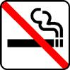 خطورة الطفل المدخنين اضرار الطفل