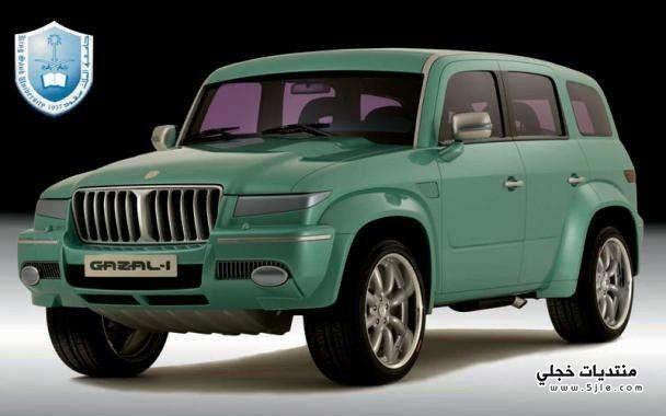 سيارة 2013 سيارة غزال 2014