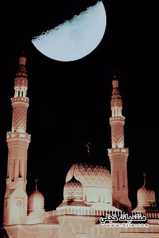 خلفيات ايفون سعودي روعة اجمل