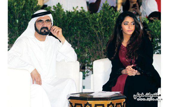 كرنفال الشيخة مريم محمد راشد