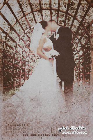 جديد خلفيات ايفون زواج ايفون