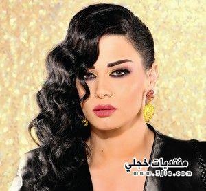 جوانا كريم اغنية الهلا جوانا