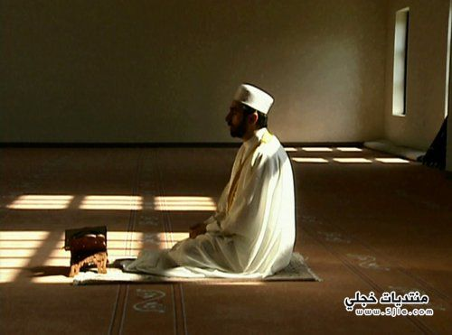 علاج الشرود الصلاة التفكير الصلاة
