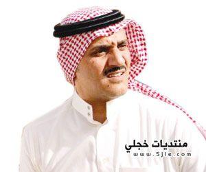مسلسل هشتقه خالد البريكي مسلسل