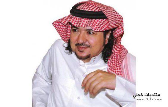 مسلسل عائلة الدكتور سعود خالد
