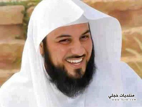 الشيخ العريفي عنmbc