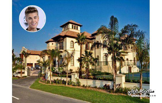 منزل Justin Bieber Justin Bieber