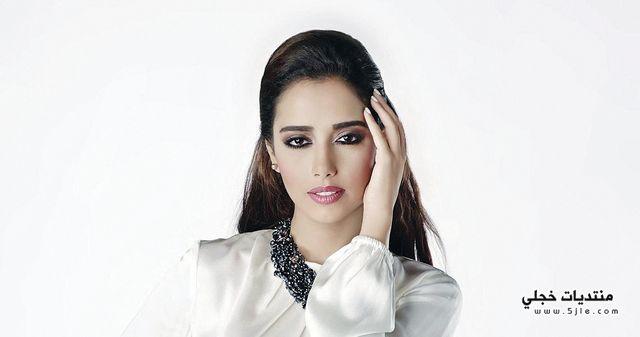 البوم بلقيس احمد 2013 اخبار