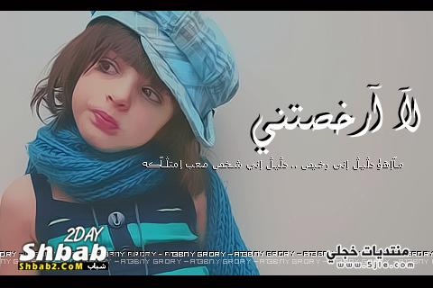 بنات حزينة 2014 خلفيات اطفال