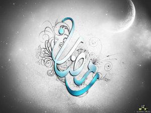 تصاميم رمضان تصاميم رمضان كريم