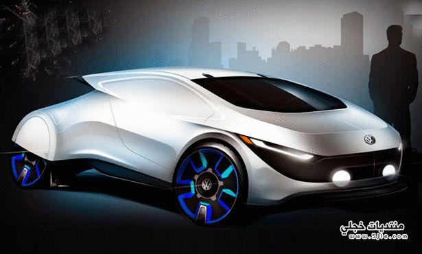 فولكس فاغن المستقبلية بتصميم خيالي