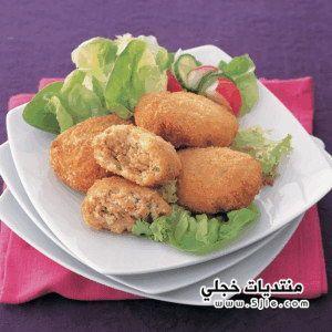 الدجاج الطريقة الروسية احلى اكلات
